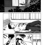 Kiseijuu_v01_ch001_pg013