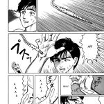 Kiseijuu_v01_ch001_pg016