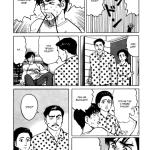 Kiseijuu_v01_ch001_pg018