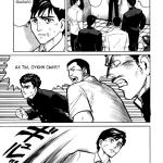 Kiseijuu_v01_ch001_pg035