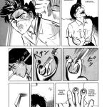 Kiseijuu_v01_ch001_pg041